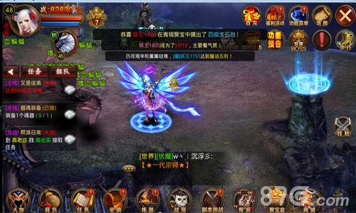 千赢官网 4
