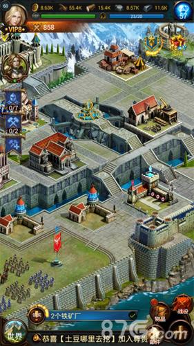 帝国OL全面战争游戏截图