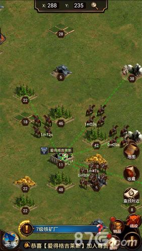 帝国OL全面战争游戏截图2
