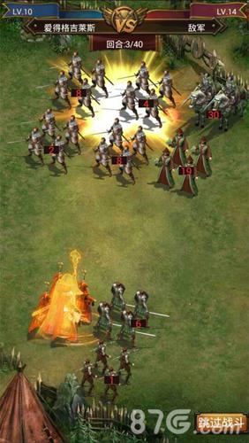 帝国OL全面战争游戏截图3