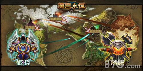 魔兽永恒游戏截图3