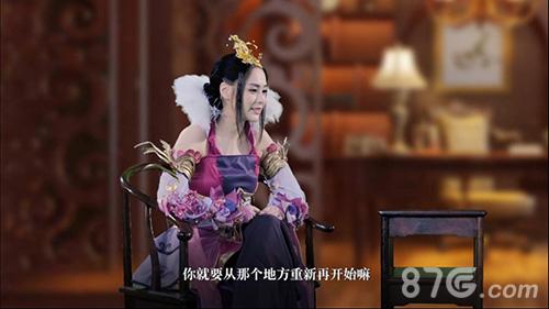 超凡三国阿娇采访2