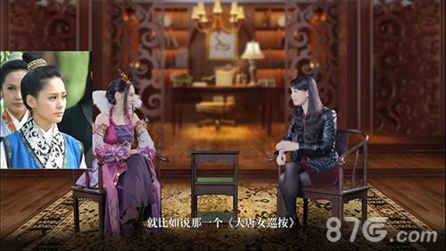 超凡三国阿娇采访3