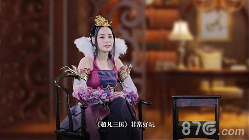 超凡三国阿娇采访4