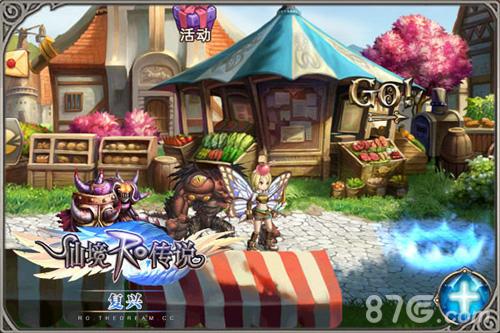 仙境传说RO:复兴游戏唯美截图