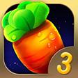 保护萝卜3