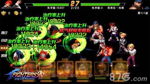 拳皇98终极之战ol包战斗