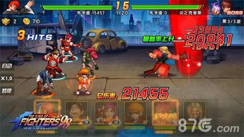 拳皇98终极之战ol包战斗截图3