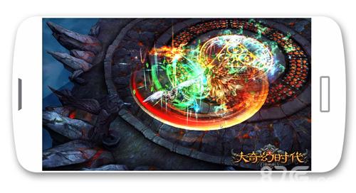 大奇幻时代游戏截图7