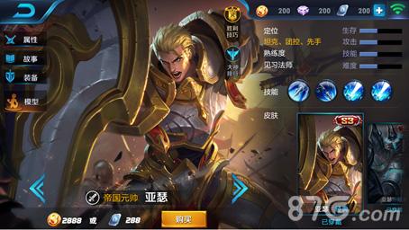 手机游戏首页 王者荣耀 新闻资讯 >王者荣耀体验服6月1日更新公告