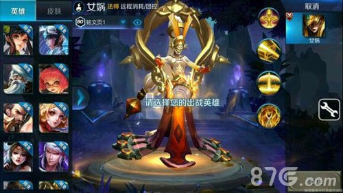 王者荣耀_王者荣耀角色宣传图全集游戏原画交流