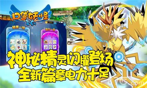 《口袋妖怪复刻》全新mega精灵超强登场!