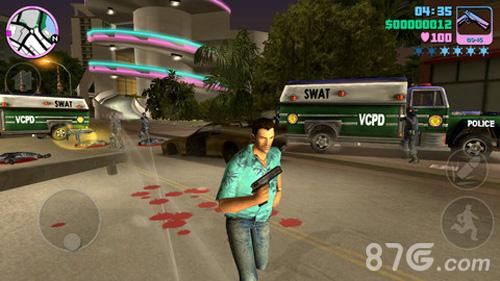 一点侠盗飞车罪恶都市游戏系统就出个这对话框.一点确定也进不去游戏.