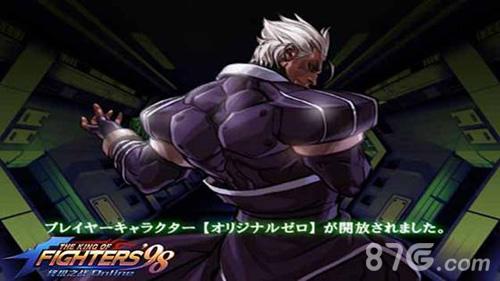 拳皇98終極之戰ol大boss級格斗家zero探秘圖片