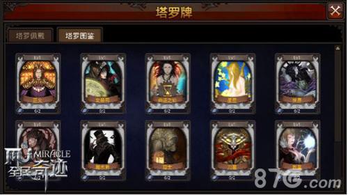 棋牌app 12