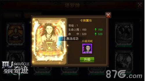 棋牌app 13