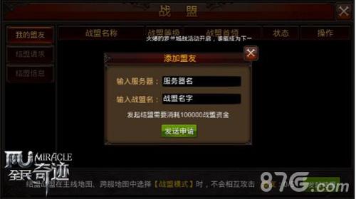 棋牌app 17