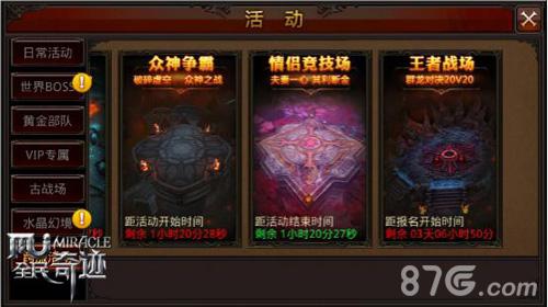 棋牌app 11