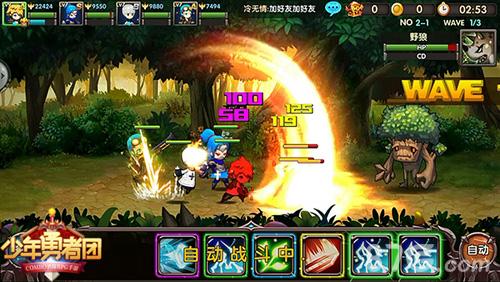 少年勇者团游戏截图3
