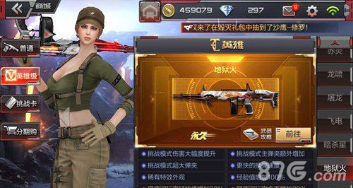 cf手游塔防模式武器推荐 塔防模式用什么武器比较好