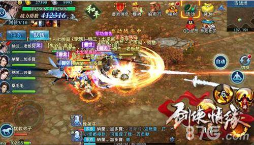 剑网1�m�9V�<_剑侠情缘手游新等级玩法1