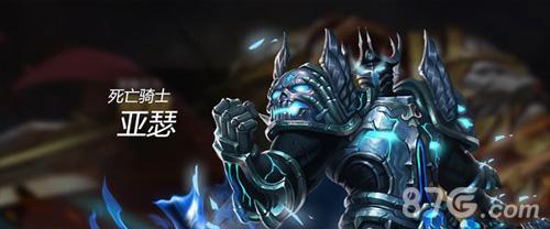 王者荣耀s4赛季英雄推荐