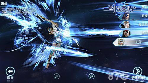 剑与魔法游戏截图1