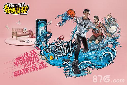 街头篮球手游品牌海报曝光