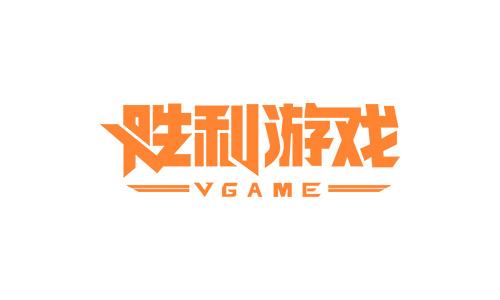 胜利游戏logo