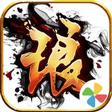 祖龙娱乐将携多款手游大作亮相中国游戏节