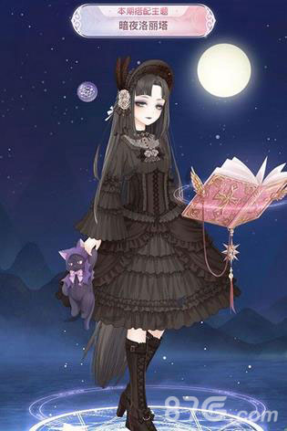 奇迹暖暖暗夜洛丽塔怎么搭配
