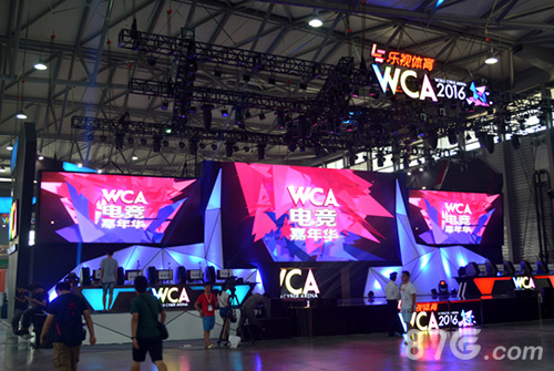 WCA2016ChinaJoy展台