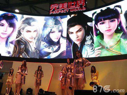 完美世界展台Showgirl2
