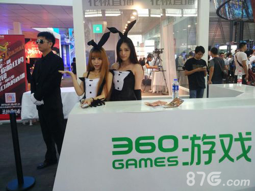 360Showgirl