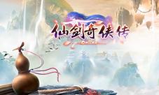 腾讯首款RPG手游《仙剑奇侠传online》亮相CJ!
