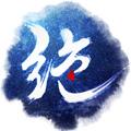 今日上线金沙娱乐APP下载《绝世武神》金沙娱手机网站开启玄幻仙侠之旅