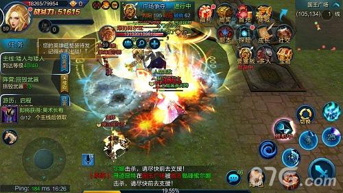 魔兽永恒游戏截图02