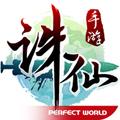 《诛仙手游》全国玩家见面会北京站明日开幕