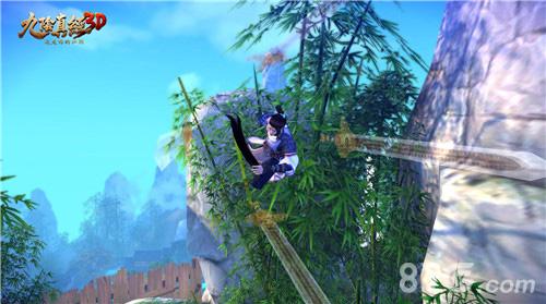 九阴真经3D御剑乘风游戏截图01