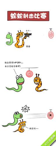 王中王鉄算盘开奖结果 2