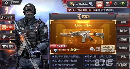 CF手游M4A1死神和M4A1雷神哪个好 热门武器对比