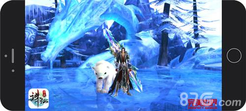 诛仙手游霸气宠物普通冰焰熊