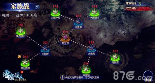 雪鹰领主游戏截图3