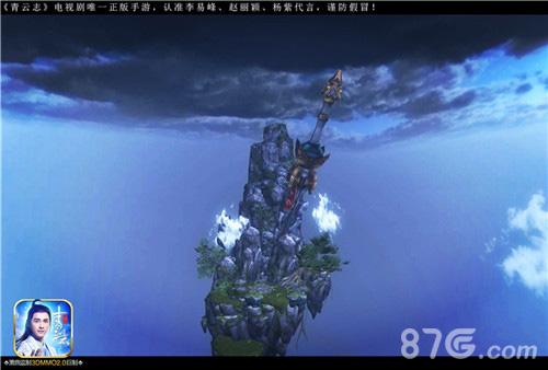 《青云志》手游实景截图2