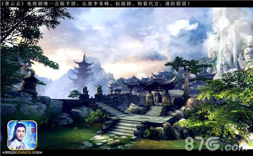 《青云志》手游实景截图16