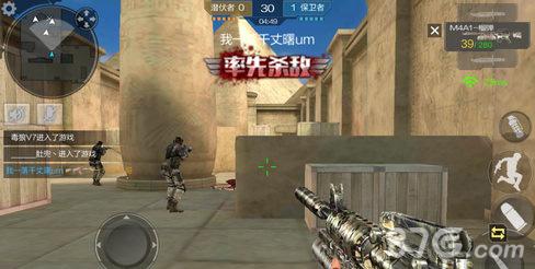 CF手游M4A1榴弹怎么用 CF手游M4A1榴弹使用技巧