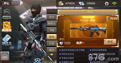 CF手游M4A1雷神-CF手游爆破模式用什么武器好 爆破模式武器推荐