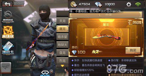 CF手游屠龙-CF手游爆破模式用什么武器好 爆破模式武器推荐