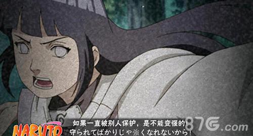 火影忍者手游疾风雏田即将上线 最美白眼公主降临