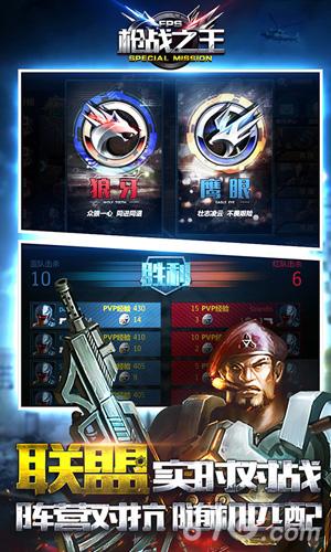 《枪战之王》首测海报3